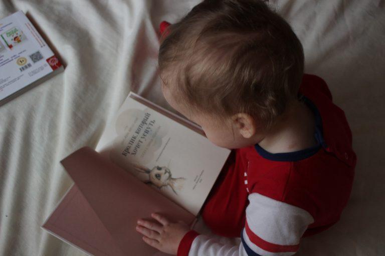 dr seuss baby book