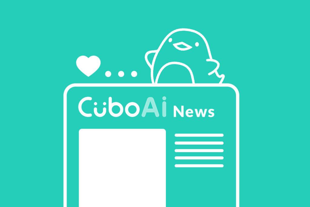 cubo ai press mentions