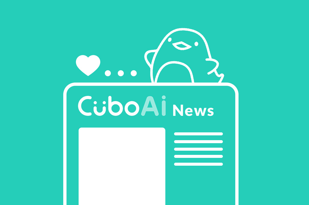 cubo ai press mentions